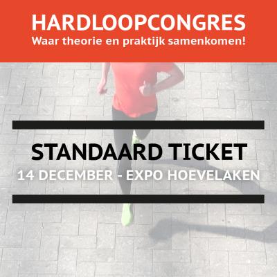 hardloopcongres standaard ticket