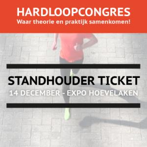 hardloopcongres standhouder ticket