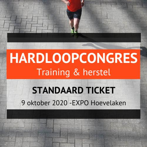 Hardloopcongres 2020 standaard ticket