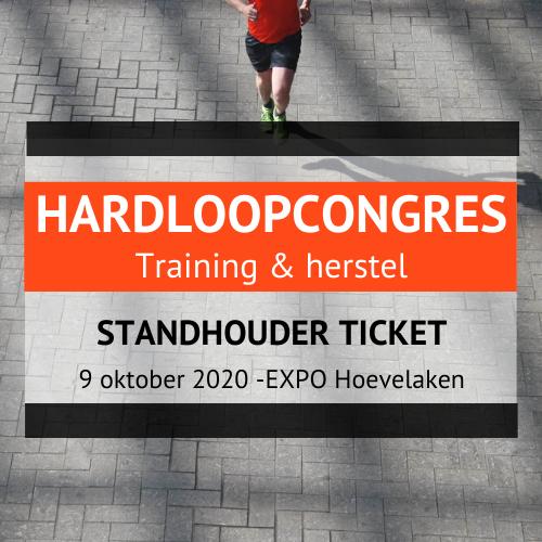 Hardloopcongres 2020 standhouder ticket